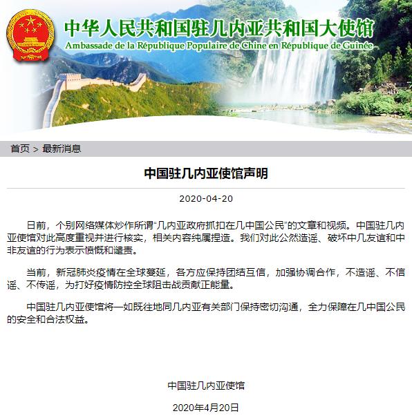中国互联网联合辟谣平台:发行数字货币会引发通货膨胀?近日热传谣言莫轻信