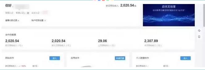 9月最新:日赚2000的百青藤项目玩法(价值9000)