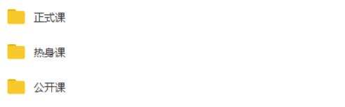 智多星价值1000元《微信银行课》