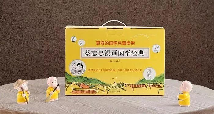 蔡志忠漫画,是孩子最喜欢的