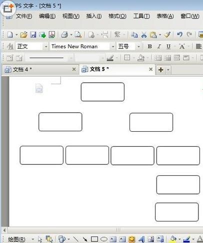 如何使用ProcessOn画流程图