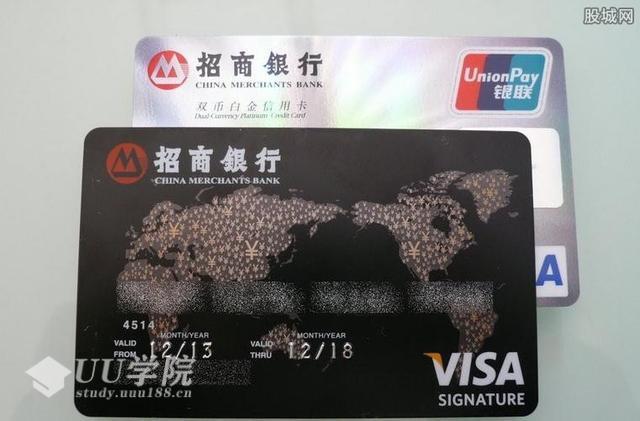 visa卡号生成器和安全码大全