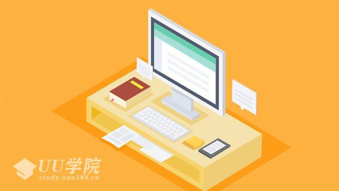 郎咸平-从管理危机中突围 经济学讲座