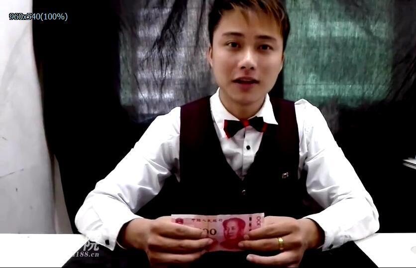 魔术教学(中文版)