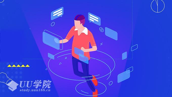 PHP就业班视频教程 不适合零基础的学员 广州传智播客PHP就业班视频教程