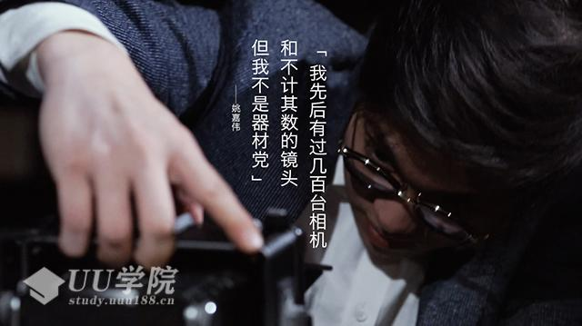 许岑和小姚的摄影入门基础学习教程