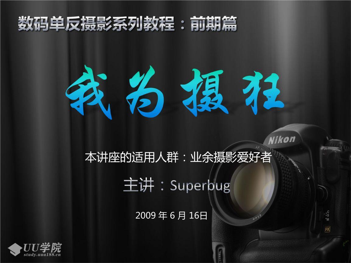 精品~1081本摄影PDF电子书下载 28G(中文+英文优秀书籍都在这里了)