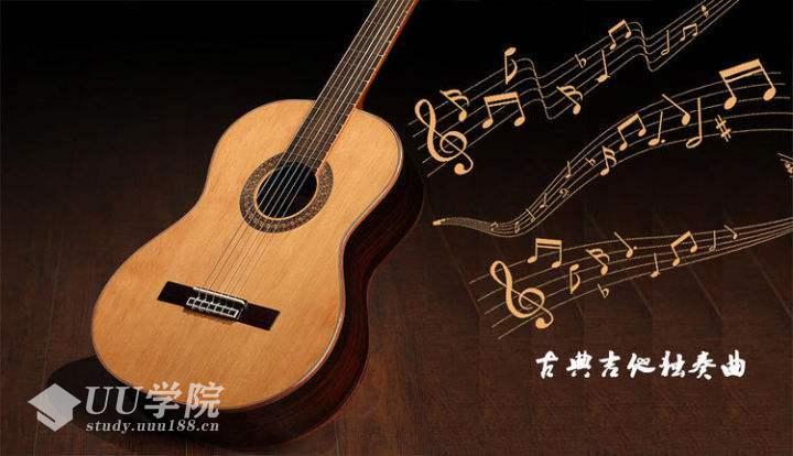 陈亮 精品乐器学习教程视频 吉他入门教学1+2部 160期