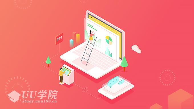 office系统教程培训班(PPT.WORD.EXCEL三合一)