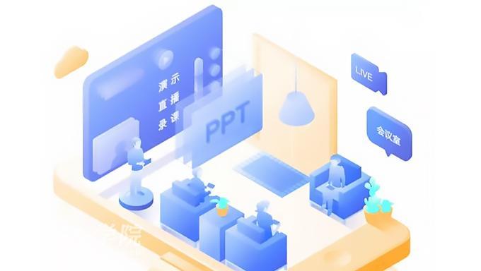 67套企业培训ppt模版下载教程