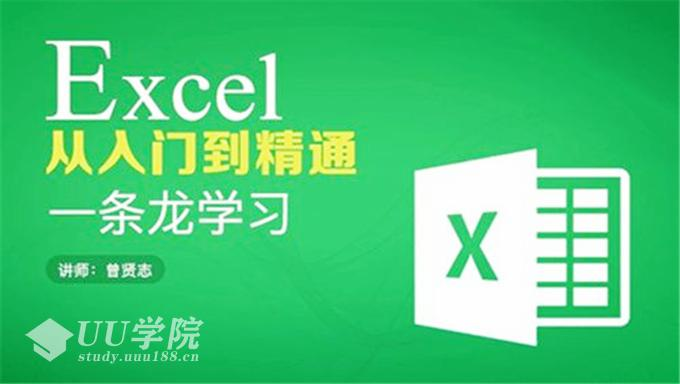 Excel疑难千寻千解 Excel 2010 函数与公式(视频+PDF+示例)