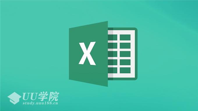 《EXCEL高效办公系列》五百多个EXCEL模板