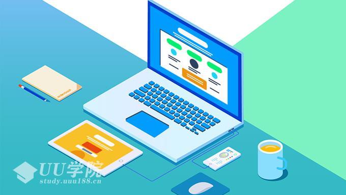 Excel的数据处理大法 Excel实务技巧技能与金融应用 Excel高级实战视频教程
