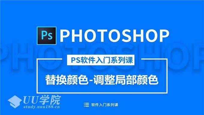 [基础教程] 完全掌握Photoshop CC视频教程 138集 6.07G 【无水印版】
