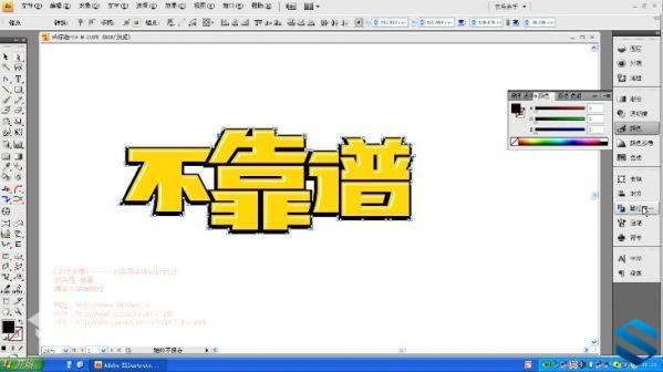 【干货】字体设计视频30例 字体设计学习视频教程 字体设计实战 Photoshop视频教程