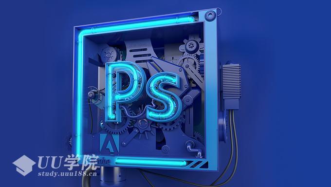 【PS教程】photoshop平面美工调色系列教程