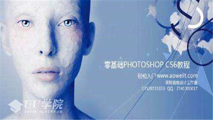 [美工] 祁连山photoshop cs6视频教程及素材