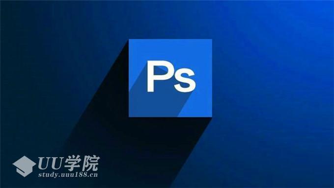 PhotoShop ps大师之路视频教程mp4