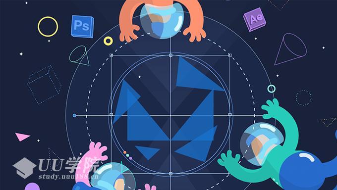 平面设计AI软件基础入门视频教程