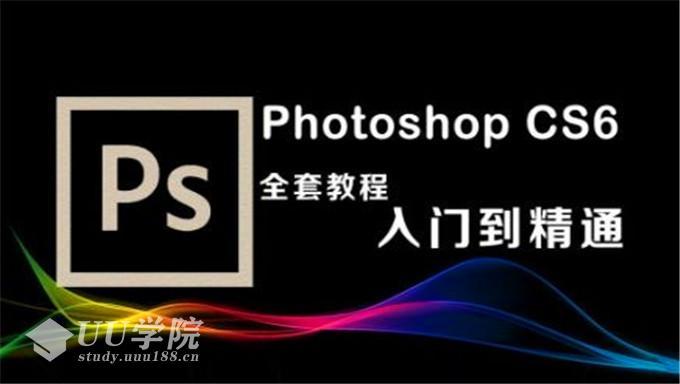 PhotoshopCS4视频教程_实践篇(40讲)