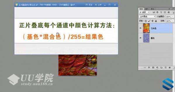 [Photoshop] 淘宝美工视频教程 Photoshop CS6视频教程淘宝美工实战全套教程 59讲淘宝美工培训课程