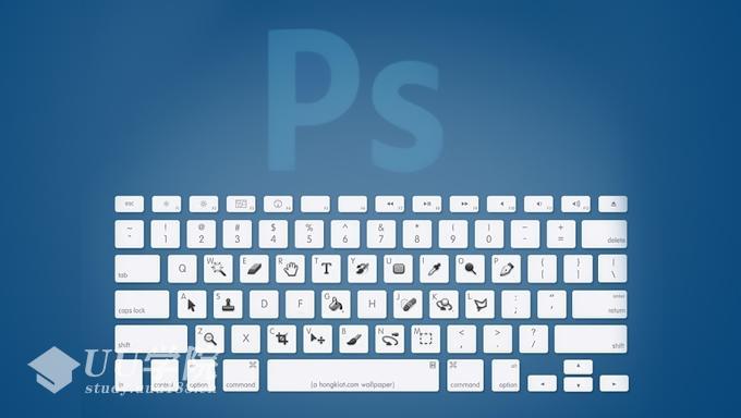 [Photoshop] 电商设计高级进阶课程 淘宝美工修图教程 站酷大电商美图产品精修教程 Photoshop视频