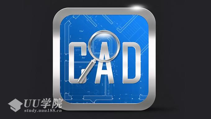 [Auto CAD] 随书光盘-AutoCAD机械制图专家实例精讲