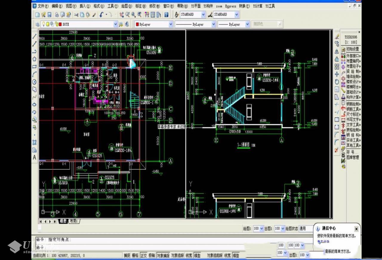 autocad 图纸怎么看 建筑识图全套视频教程22G