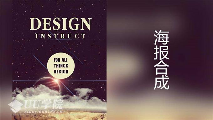 4200款PSD分层海报设计模板下载高清