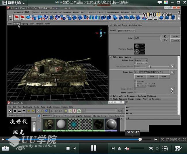 Maya教程-全案塑造次世代游戏人物及机械