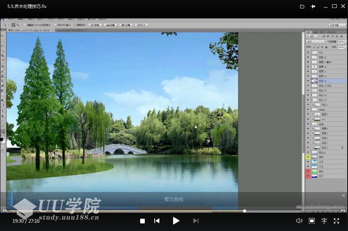 如何利用photoshop园林景观建筑效果图制作设计教程