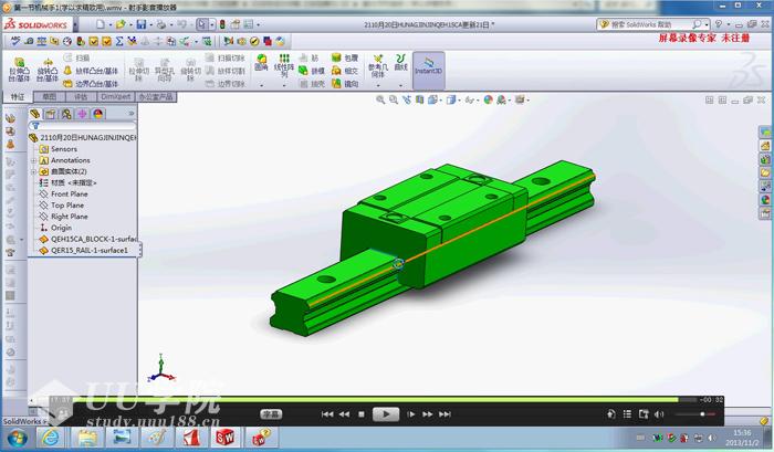 SolidWorks非标自动化设计之实践篇