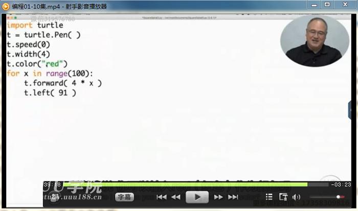 外滩教育Python编程课入门-教孩子学编程