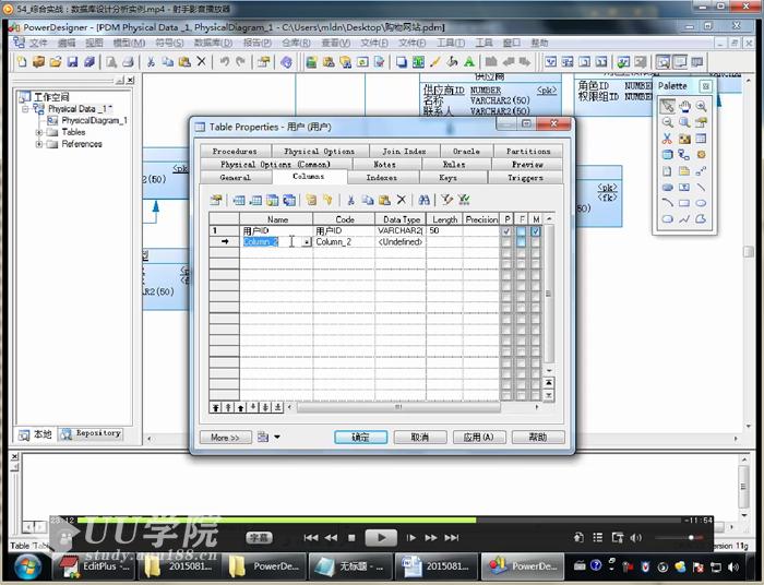 Oracle数据库从入门到精通