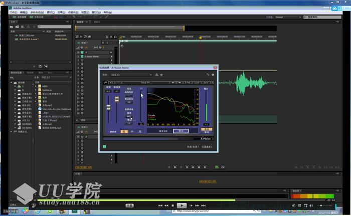 零基础学声音剪辑处理Audition(32集)