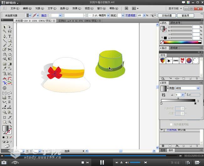 Illustrator_CS5实战从入门到精通200例