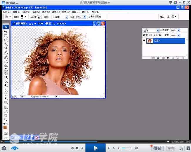 Photoshop抠图_PS抠图教程合集(19集视频+30文档)
