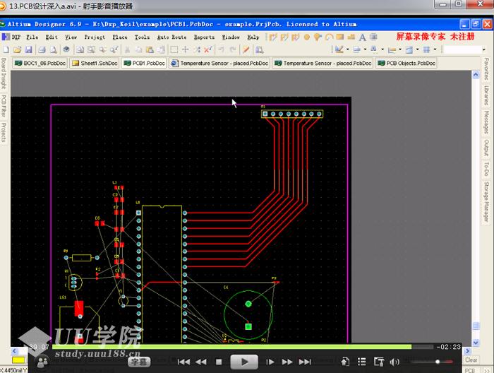 集成电子电路设计视频