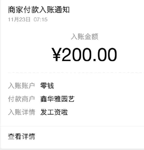 小龙虾挂机项目,实战测试日赚200+,自动点赞赚钱脚本设计(视频+文档...