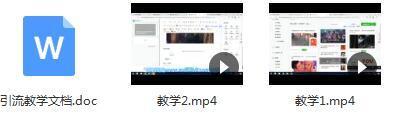 公众号影视粉引流,利用微信内部的搜一搜捕捉微信内部流量(完结)
