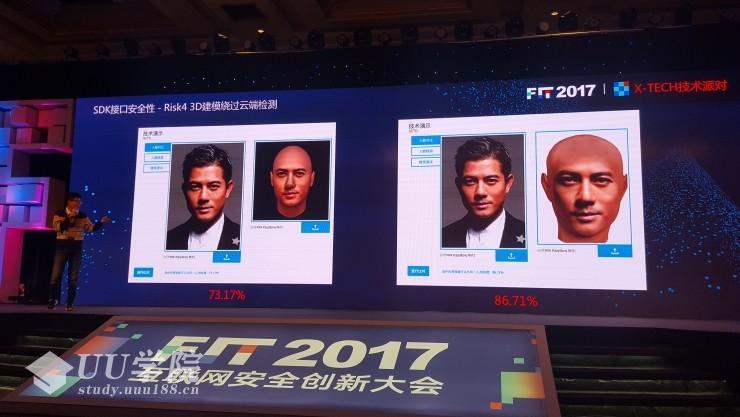 过人脸认证识别技术教程教学视频教程包含工具等