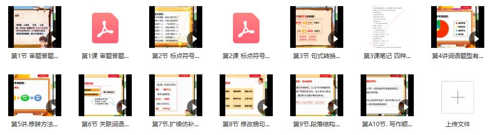 朝阳老师·公式阅读大师班 120个公式解决语文所有阅读难题