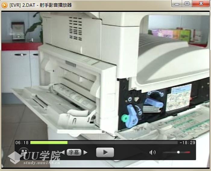 打印机、复印机、传真机、扫描仪维修视频教程