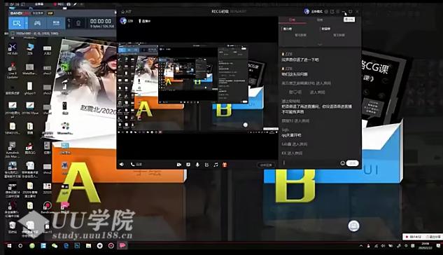 最新年赵震北CG课程【画质高清有素材】