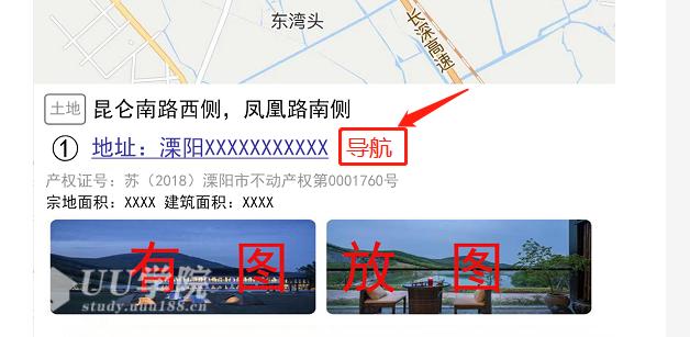 小程序地图标注带导航景点房产资产源码