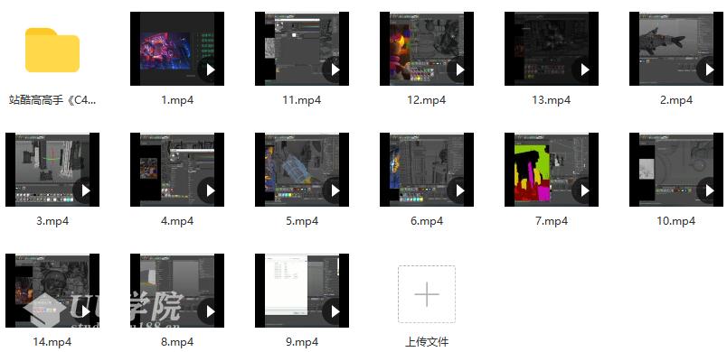 唐建伟-C4D广告视觉设计案例教程